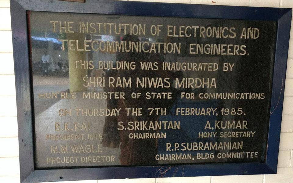 electonics & telecommunication engineers bangalore