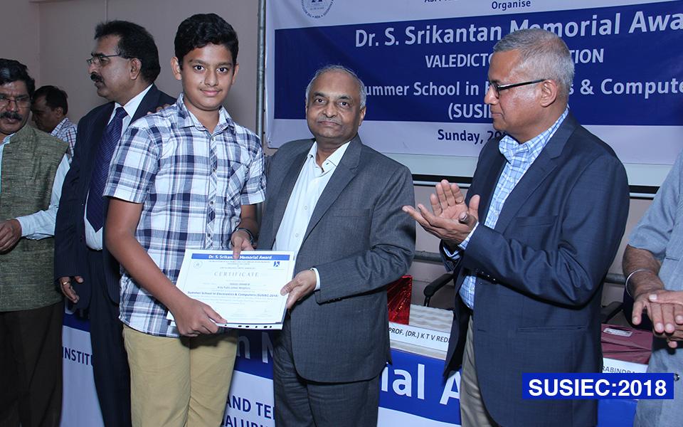 Srikantan Memorial Award